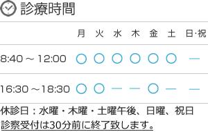 乳幼児定期予防接種一覧/橋本市ホームページ